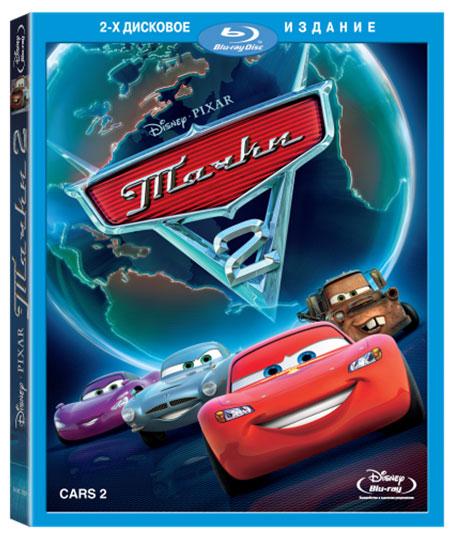 """Тачки 2"""" уже в продаже на dvd в россии"""