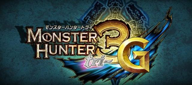 3D-игра Monster Hunter 3G  для Nintendo 3DS