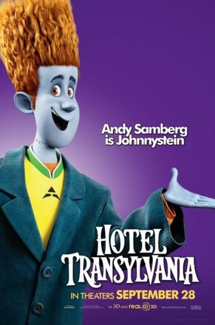 Постер к 3D-фильму «Монстры на каникулах» – Hotel Transylvania (Отель Трансильвания)