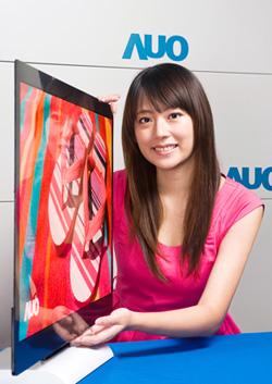 Во второй половине текущего года AUO начнет массовое производство «безочковых» 3D-телевизоров