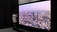 145″ телевизор с разрешением 8K от Panasonic
