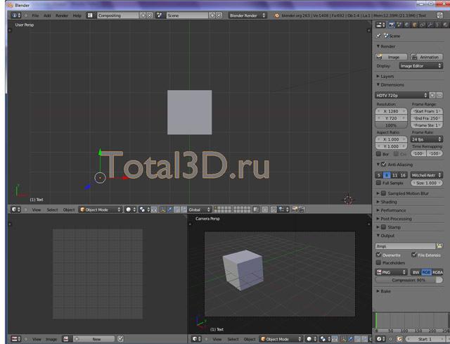 Blender 2.63a: обновление мультиплатформенного свободного пакета 3D-моделирования