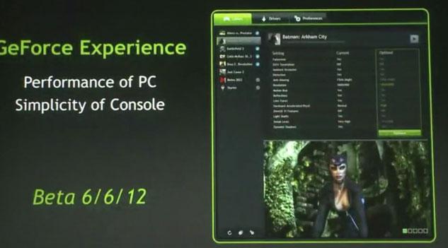 Технология GeForce Experience — оптимизация графики в играх