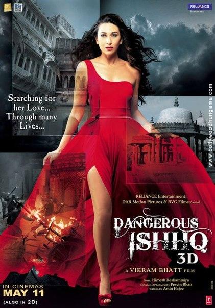 Мировая премьера 3D-триллера «Опасная любовь» состоится 11 мая 2012 года