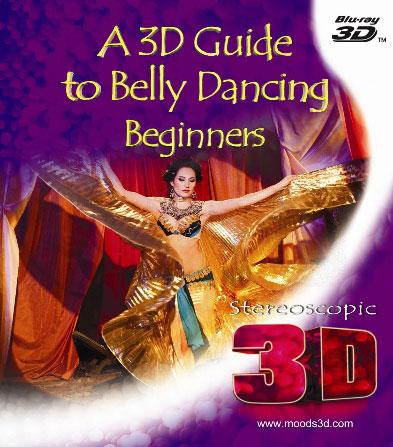 3D-лента «Уроки танцев живота для начинающих в 3D» на дисках Blu-ray 3D