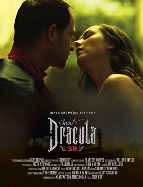 Мировая премьера 3D-триллера «Святой Дракула 3D» запланирована на 31 августа 2012 года