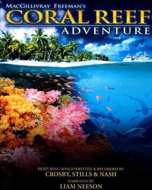 46-минутный трехмерный фильм «Приключения на Коралловом рифе» (Coral Reef Adventure)