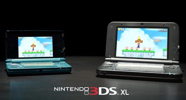 Сатору Шибата (Satoru Shibata) о Nintendo 3DS XL