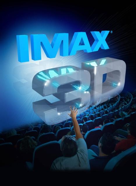 Технология IMAX под названием 4K Laser Projection System