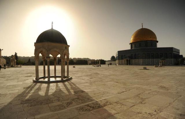 Иерусалим имеет 70 названий
