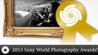 Открыт приём заявок на конкурс Sony World Photography Awards 2013!