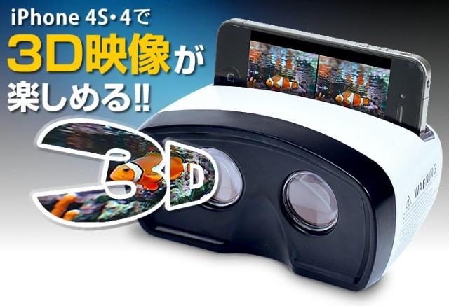 Стереоскоп Sanwa 400-CAM021