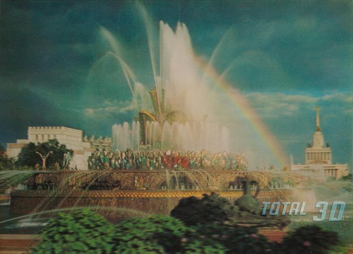 3D-фотография Москвы, ВДНХ, 1972 год.