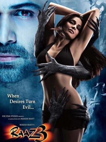 Мировая премьера 3D-ленты «Третье измерение» назначена на 31 августа 2012 года