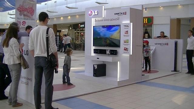 Промо-акция для телевизоров LG CINEMA 3D