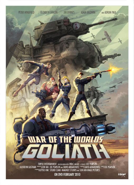 22 сентября на фестивале 3DFF состоится премьерный показ фильма «Война миров: Голиаф 3D»