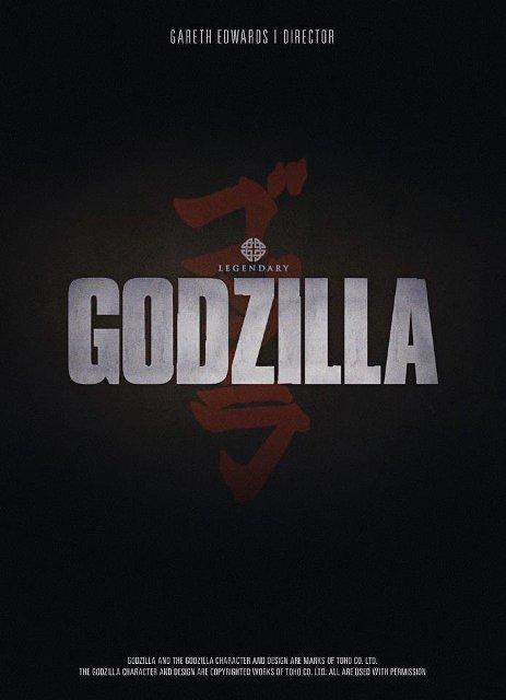 Постер к 3D-фильму «Годзилла 3D»
