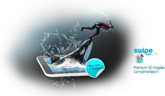 SWIPE Telecom выпустила 3D-смартфон 3D LIFE