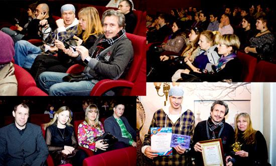 III Международный 3D-стерео кинофестиваль: поддержим 3D-движение вместе!