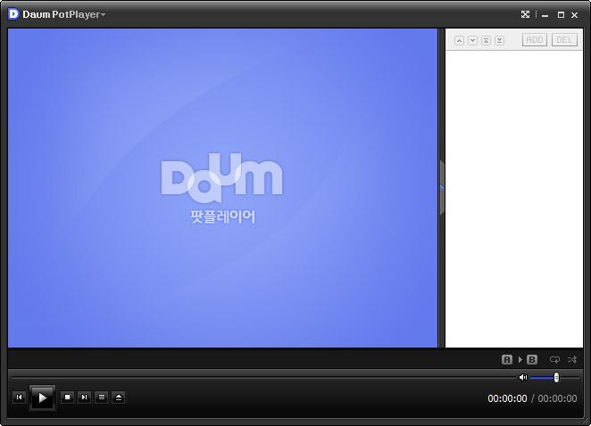 Бесплатный программный 3D-проигрыватель Daum Potplayer