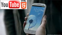 Samsung Galaxy S III: трехмерная реклама на YouTube 3D