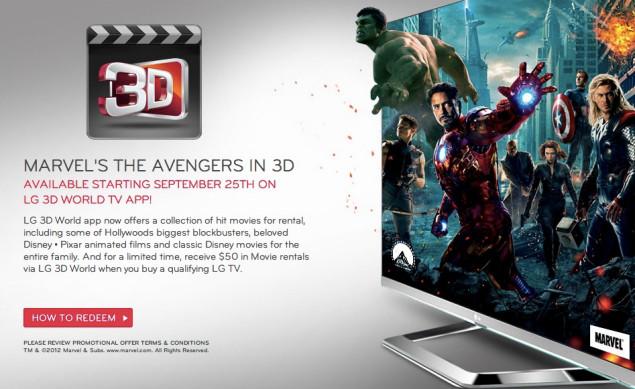 LG Cinema 3D и 3D-контент от Walt Disney
