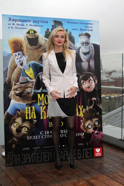 Фотоколл, посвященный мультфильму «Монстры на каникулах» (Hotel Transylvania)