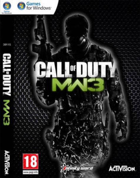 Скриншоты к 3D-игре Call of Duty: MW3 на YouTube 3D