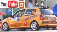 Rally of Lebanon: YouTube 3D-видео гоночного чемпионата