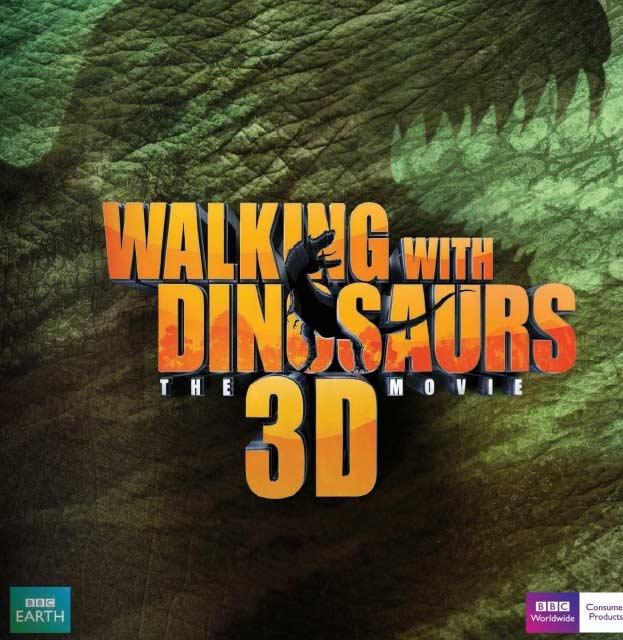 Стерео 3D-мультфильмы 2013 года: «Прогулка с динозаврами» (Walking With Dinosaurs 3D)