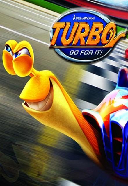 3D-мульт «Турбо»