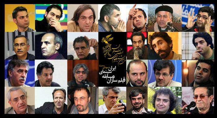 31-й Международный кинофестиваль Фаджр продет в Иране с 31 января по 10 февраля