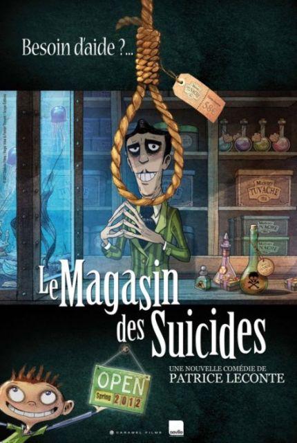 Премьерный показ 3D-мульта «Магазин самоубийств» в России назначен на 7 февраля 2013 года
