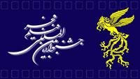 «Мистер А» – первый иранский 3D-фильм