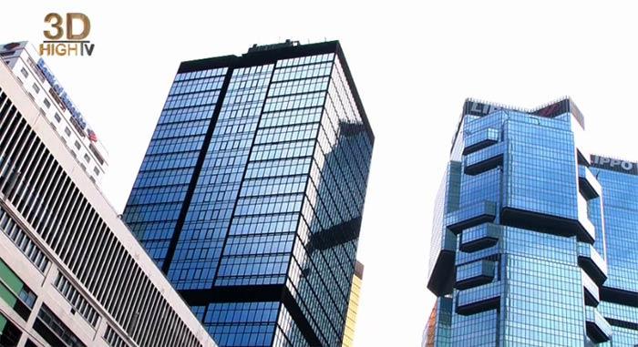 Трёхмерный Гонконг на YouTube стерео 3D