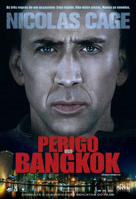 «Опасный Бангкок»