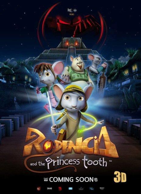Премьера 3D-мультфильма «Приключения мышонка» в России состоится 22 августа 2013 года
