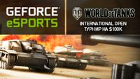 Первый открытый международный турнир World of Tanks