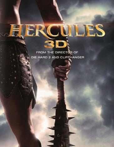 Геркулес 3D
