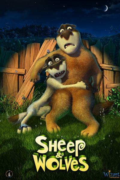 Постер к 3D-мульту «Волки и овцы»