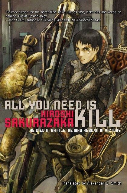 Постер к 3D-боевику «Все, что тебе нужно – убивать»
