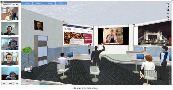 3D-платформа Timvi от Avrorus: современные технологии дистанционного обучения на выставке eLearnExpo-2013