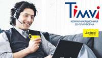 Стереоплатформа Timvi: виртуальный офис в стерео 3D