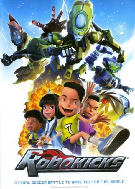 Постер к 3D-мульту «Виртуальная битва: Атака роботов»