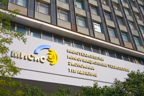 Компания Autodesk и институт «МИСиС»