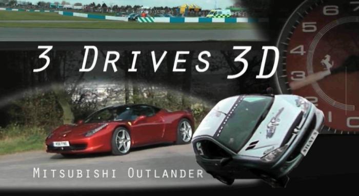Mitsubishi Outlander: трёхмерный обзор на YouTube 3D