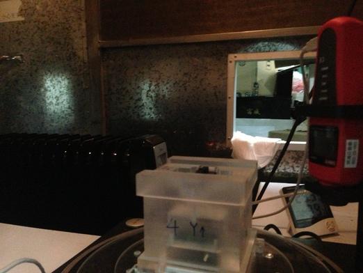 Система калибровки сенсора Oculus Rift
