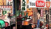 YouTube стерео 3D: путешествуйте по миру вместе с передачами на 3net