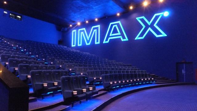 Кинозал IMAX в Якутске