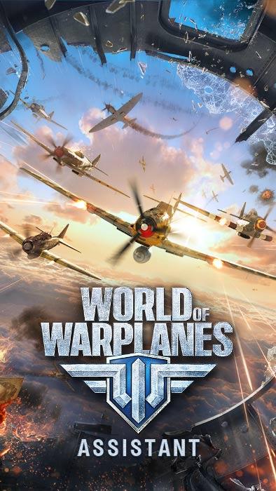 World of Warplanes Assistant: вся игровая информация по ММО 3D-экшену